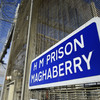 Escaped murderer extradited from Republic to Northern Ireland