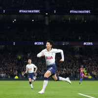 'What an unbelievable stadium. The noise was just so loud': History-maker Son hails Spurs' new ground