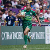 Conroy's stunning tries help Ireland reach qualification semi-final of World Rugby Seven Series
