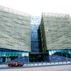 Central Bank tenders €4.5 million contract for 'business partner' to provide support if a bank goes bust