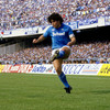 A first look at the eagerly-anticipated Diego Maradona film by 'Senna' and 'Amy' director