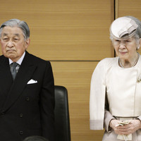 Japan's emperor formally steps down in country's first abdication for 200 years