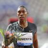'I won't take medication' - Caster Semenya