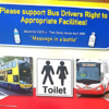 Bus drivers 'resort to urinating in bottles' due to lack of toilet facilities