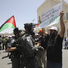 Up to 60 Palestinians wounded during protests to mark anniversary of creation of Israel