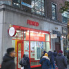 Fexco claims new retail VAT scheme changes will 'eliminate the tax refund industry in Ireland'