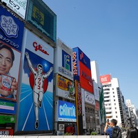 Osaka closes red light district and drafts in quick-flushing toilets for arrival of G20
