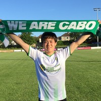New Japanese signing makes history for Cabinteely