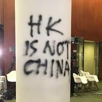 'Hands off Hong Kong': China sends warning to Britain