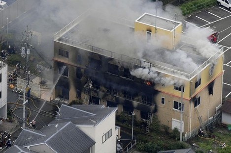 Firefighters are working to extinguish a fire at an animation studio in Kyoto.