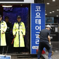 World championship athletes injured in fatal balcony collapse in South Korea
