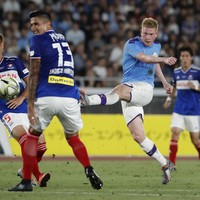 Manchester City finalise preparations for Liverpool clash with victory in Japan