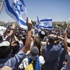 Israel to build 300 new settlement homes in the West Bank