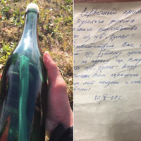 Alaskan man discovers 50-year-old message in a bottle from Russian sailor