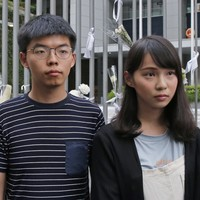 Leading Hong Kong democracy activists granted bail after being arrested ahead of weekend protests