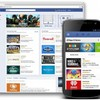 Facebook app store goes live today