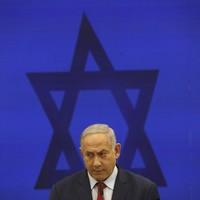 Irish political parties condemn Netanyahu's pledge to annex West Bank territory