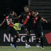 Peru strike late to end Brazil's 17-game winning streak