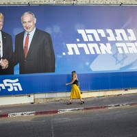 Israel approves new West Bank settlement just days before election