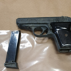 Man (26) to appear before court after drugs, guns and cash seized at apartment in Dublin