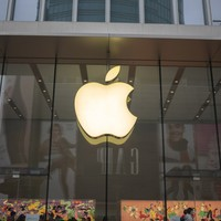 €14 billion Apple tax fund could lose €70 million this year