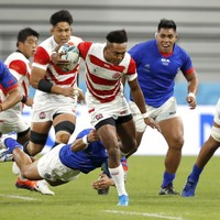 As it happened: Japan v Samoa, Rugby World Cup