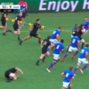 Analysis: How the threat of red cards could be favouring teams who offload