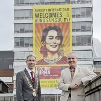 Giant banner welcomes Aung San Suu Kyi to Ireland