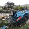 Typhoon Hagibis moves off Japan but at least 14 are dead amid flooding and devastation