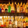 New regulations to stop alcohol being advertised around children take effect from today