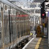 Dublin commuter delays: A crash on the M50 and a truck hits railway bridge
