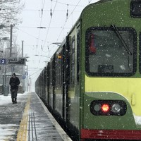 Late-night train and Dart services begin from today for the festive season
