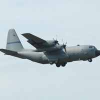 Chilean military plane 'disappears' with 38 passengers on board