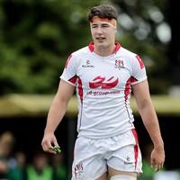 Ulster's McCann named captain as McNamara unveils 37-strong Ireland U20 squad