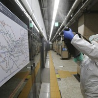 Spike in coronavirus cases in South Korea as it becomes second worst-affected country after China