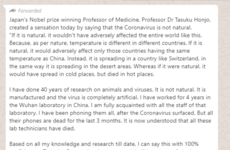 Debunked: No, a Japanese Nobel Prize winner did not say the coronavirus was man-made