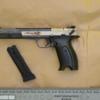 Gun used to kill journalist Lyra McKee is found in Derry