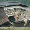 Death toll rises as floods cause major flooding in southern Japan
