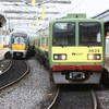 Ireland has secured €8.8 million in funding from Europe to go towards Dart expansion project in Kildare