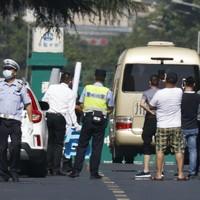 US closes consulate in Chengdu, China amid diplomatic spat