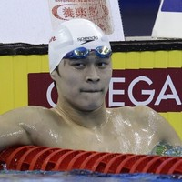 Cutting back: Just the 396 in China's Olympic team