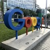 Google tells Australians law forcing tech giants to pay for news will affect their user experience