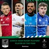 Conway, Cooney, Lowe and Ringrose nominated for Irish Rugby Player of the Year