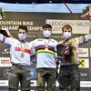 'I don't think it's sunk in fully yet' - Ireland's Oisin O'Callaghan wins world junior mountain biking title