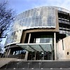 Court told Jim Mansfield Jnr 'effectively delivered' an employee to men who falsely imprisoned him