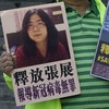 Chinese citizen journalist jailed for four years over Wuhan Covid-19 reporting
