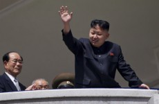 Is North Korean leader Kim Jong Un married?