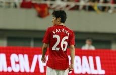 Who wants to see Shinji Kagawa's first goal for Man United?