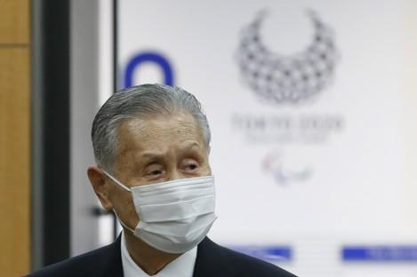 File photo of Yoshiro Mori.