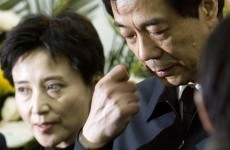 Chinese politician's wife charged with murder of British businessman